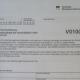 Achtung – Kontenklärung – V0100 bzw. V100